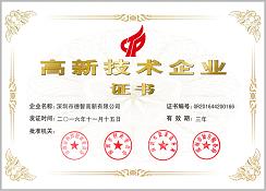 guo家ji高新英雄lian盟投注ruan件企业